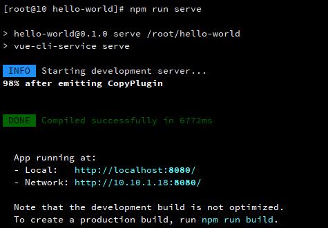 npm run serve
